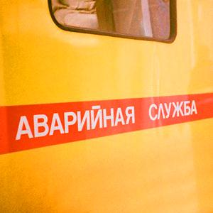 Аварийные службы Хабаровска