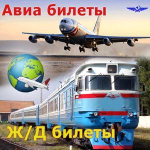 Авиа- и ж/д билеты Хабаровска