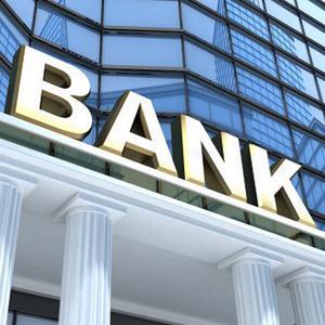 Банки Хабаровска