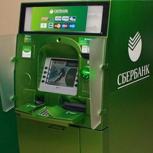 Банкоматы Хабаровска