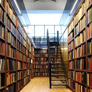 Библиотеки Хабаровска