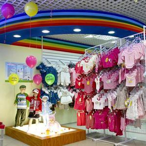 Детские магазины Хабаровска