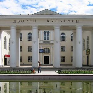 Дворцы и дома культуры Хабаровска