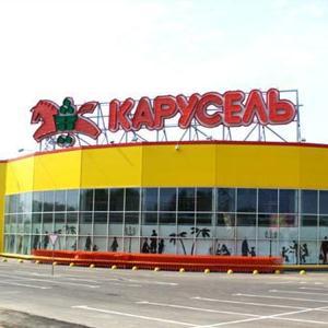 Гипермаркеты Хабаровска