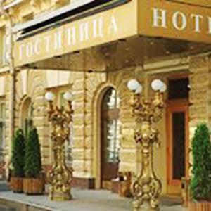 Гостиницы Хабаровска