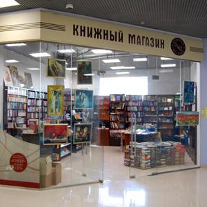 Книжные магазины Хабаровска
