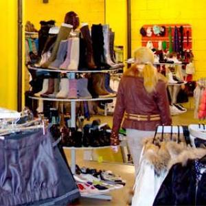 Магазины одежды и обуви Хабаровска
