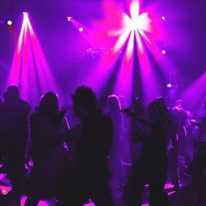 Ночные клубы Хабаровска