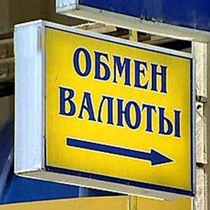 Обмен валют Хабаровска