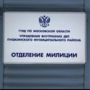 Отделения полиции Хабаровска