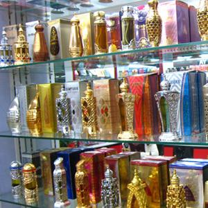 Парфюмерные магазины Хабаровска