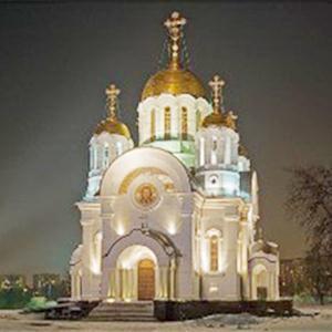 Религиозные учреждения Хабаровска