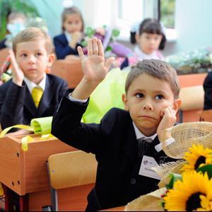Школы Хабаровска