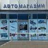 Автомагазины в Хабаровске