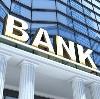 Банки в Хабаровске