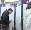 Центры занятости в Хабаровске