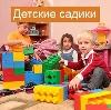 Детские сады в Хабаровске