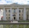 Дворцы и дома культуры в Хабаровске
