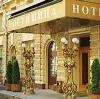 Гостиницы в Хабаровске