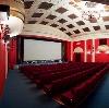 Кинотеатры в Хабаровске