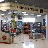 Книжные магазины в Хабаровске