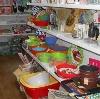 Магазины хозтоваров в Хабаровске