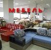 Магазины мебели в Хабаровске