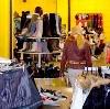 Магазины одежды и обуви в Хабаровске