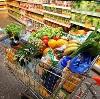 Магазины продуктов в Хабаровске