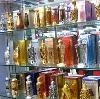 Парфюмерные магазины в Хабаровске