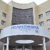 Поликлиники в Хабаровске