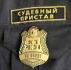 Судебные приставы в Хабаровске