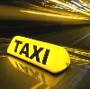 Такси в Хабаровске