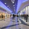 Торговые центры в Хабаровске