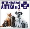 Ветеринарные аптеки в Хабаровске