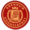 Военкоматы, комиссариаты в Хабаровске
