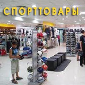 Спортивные магазины Хабаровска
