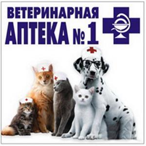 Ветеринарные аптеки Хабаровска